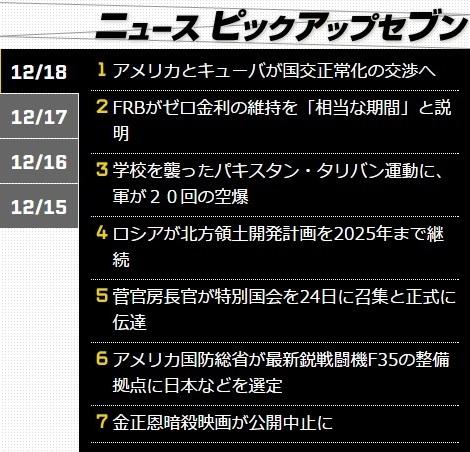 2014-12-18voice-N7.jpg