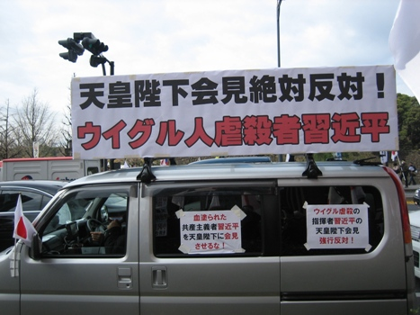 2009-12-15hiru1.keidanrenkaikanmae015.jpg