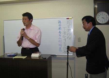 2009-9-26%20CFG%20073.JPG