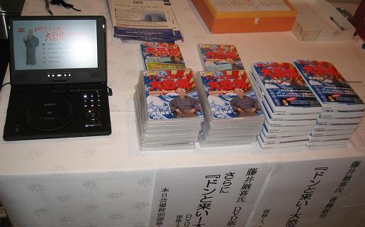 2009421seikousya%20003.jpg