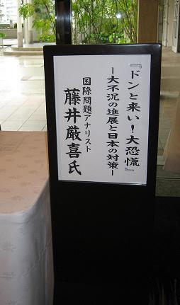 2009421seikousya%20007.jpg