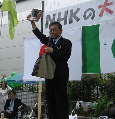 2009530NHK%20051.JPG