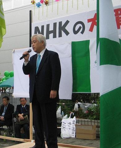 2009530NHK%20077.JPG