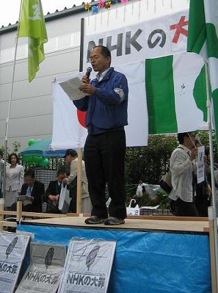 2009530NHK%20117.JPG