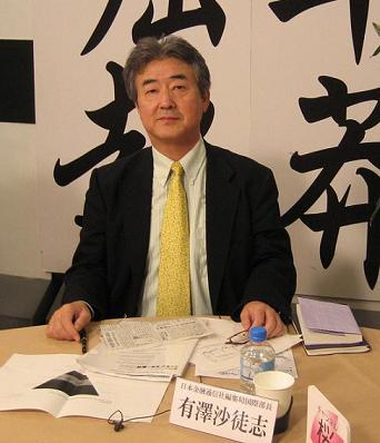 200966sakura_eikyu_arisawa.JPG