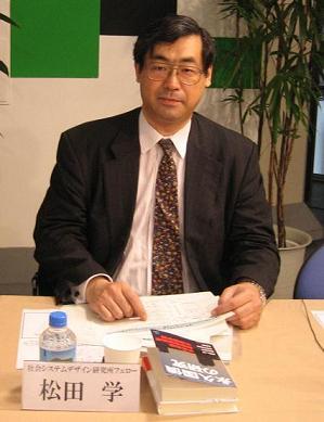 200966sakura_eikyu_matuda.JPG