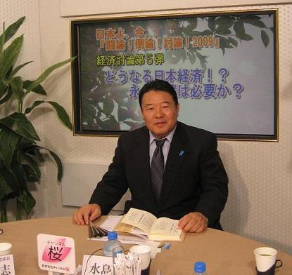 200966sakura_eikyu_mizushima.JPG