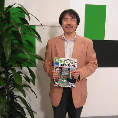 200966sakura_eikyu_yamamoto.JPG