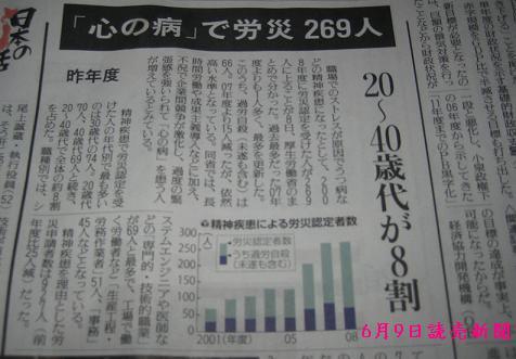 200969yomiuri%20002.JPG