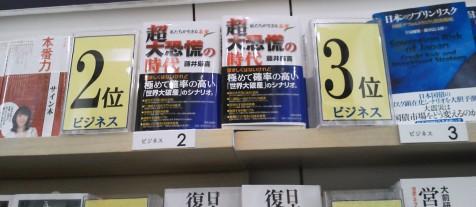 20110705-cho.jpg