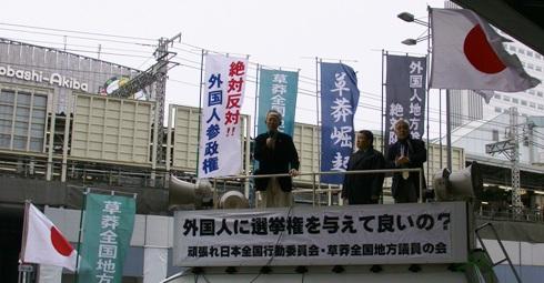 227-akiba1.jpg
