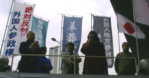 227-akiba10.jpg