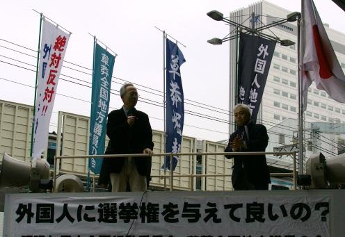227-akiba2.jpg