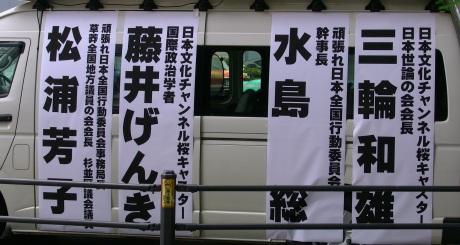 227-akiba3.jpg
