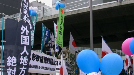 227-akiba8.jpg