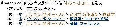 24_sougou.JPG