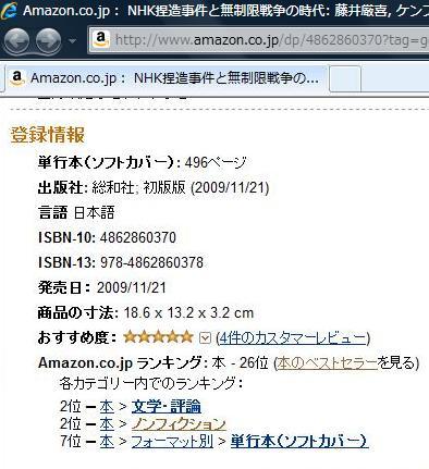 AMAZON11241730All26s.jpg