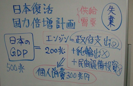 Gemki-aca2-2-2.jpg
