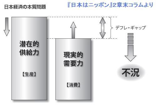 Gemki-aca2-2-4.jpg