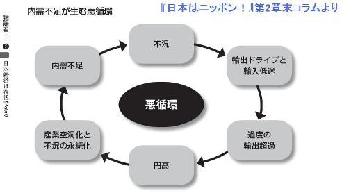 Gemki-aca2-2-5.jpg