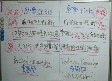 GemkiAcademy-10-3.jpg