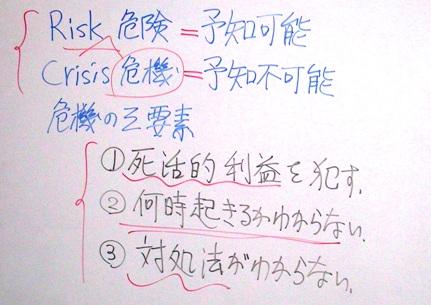 GemkiAcademy-10-4.jpg