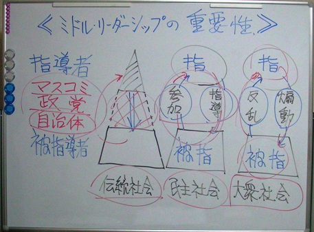 GemkiAcademy-10-6.jpg