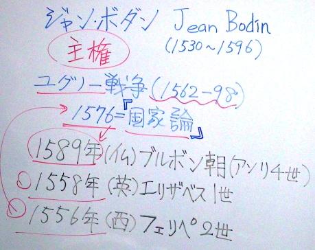 GemkiAcademy-11-3.JPG
