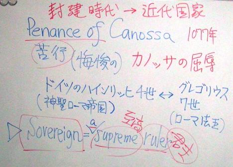 GemkiAcademy-11-8.JPG