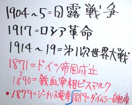 GemkiAcademy-3-7-5.jpg