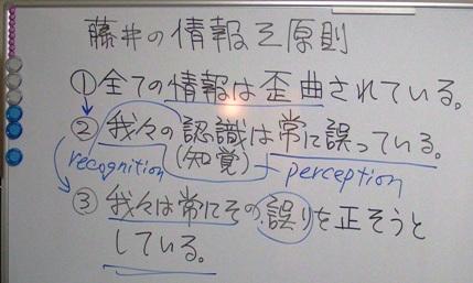 GemkiAcademy-6-S1.jpg