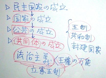 GemkiAcademy-7-3.jpg