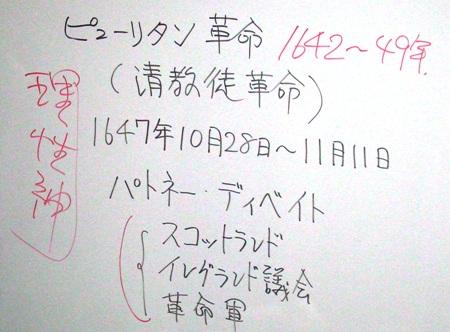 GemkiAcademy-7-4.jpg