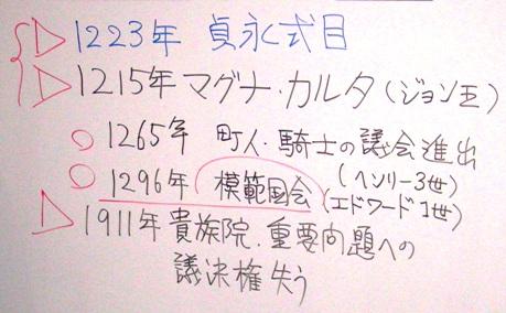 GemkiAcademy-7-5.jpg