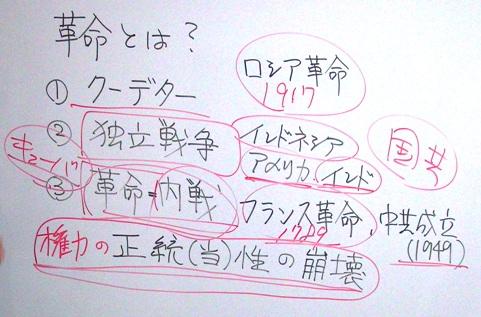 GemkiAcademy-8-2.jpg