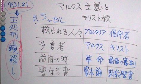 GemkiAcademy-8-4.jpg