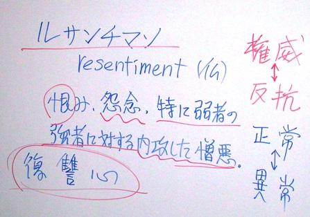 GemkiAcademy-8-7.jpg