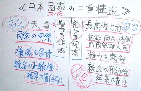 GemkiAcademy-8-8.jpg