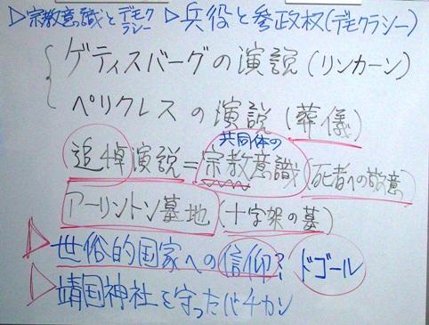GemkiAcademy-9-S2.jpg