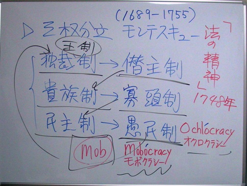 GemkiAcademy2-S1-3.jpg