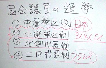 GemkiAcademy3-1.jpg