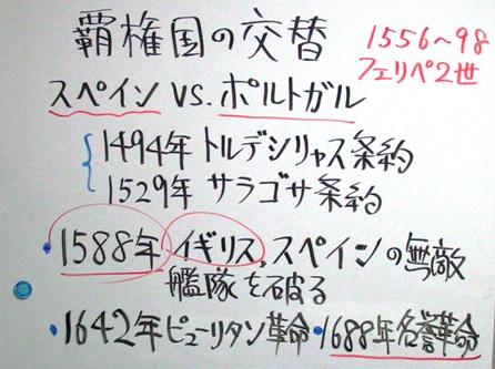 GemkiAcademy3-7-2.jpg