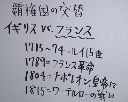 GemkiAcademy3-7-3.jpg