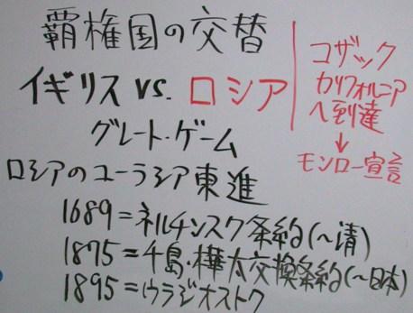 GemkiAcademy3-7-4.jpg