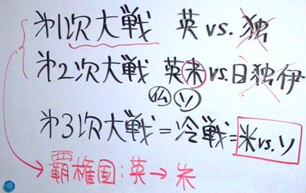 GemkiAcademy3-7-6.jpg