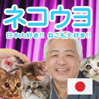 Twitter-sikaku-200.jpg