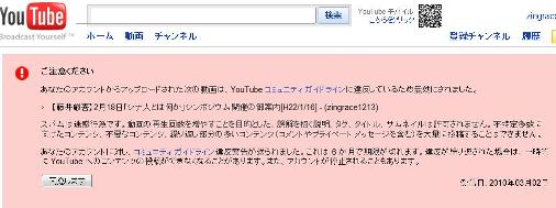 YouTube-spam7.jpg