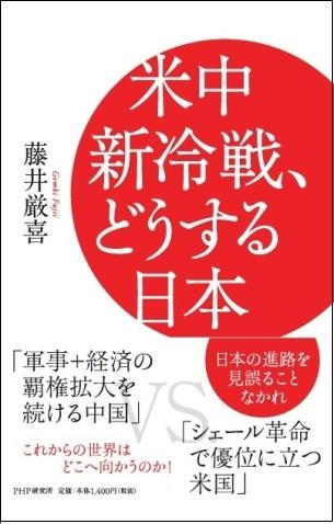 beityureisen_php_book-1.jpg