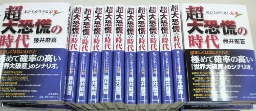 chodaikyoko-2.jpg