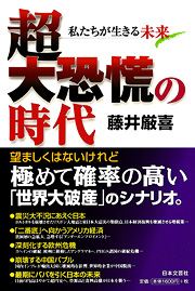 chodaikyoko.jpg
